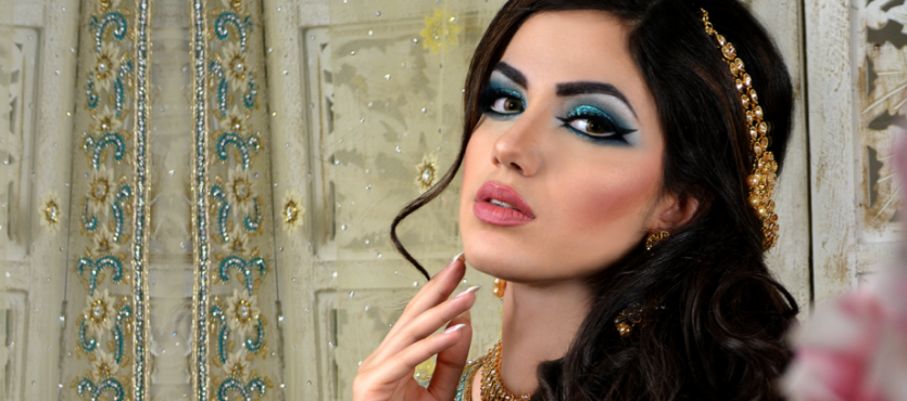 Arabic Eye Makeup/ Walima