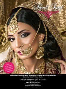 Asian Bridal Makeup- Asiana Summer 2017